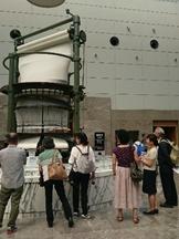 トヨタ産業技術博物館